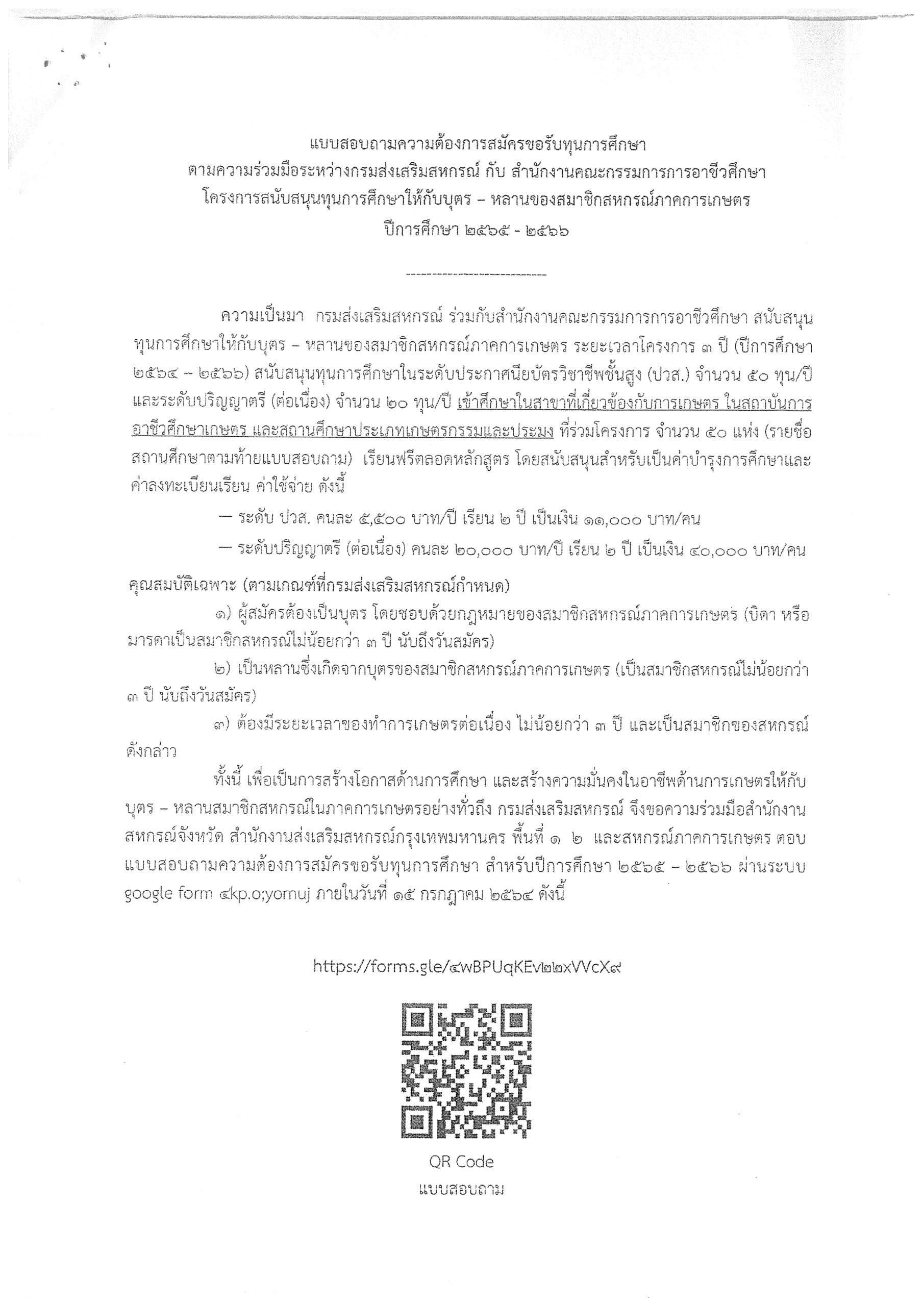 img-707085606.pdf